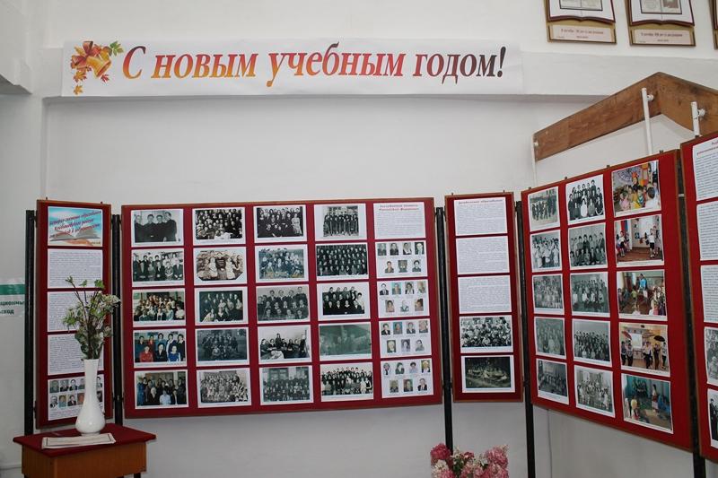 как познакомиться с женщиной в куйбышевском районе