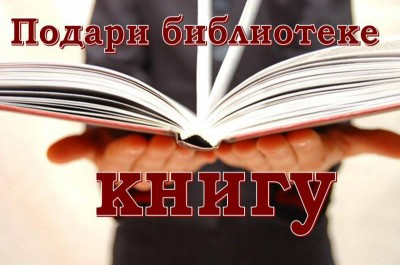 image 1444711845
